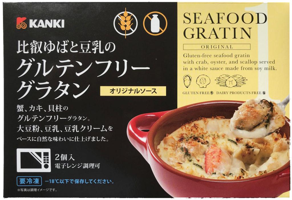 https://item.rakuten.co.jp/shokusaikaikoku/c/0000000314/