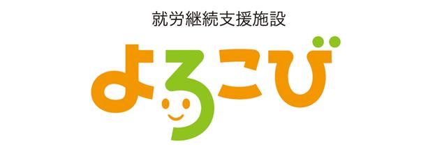 logo_yorokobi